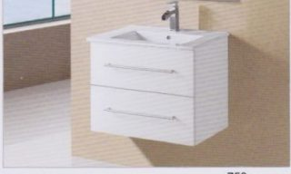Sierra Wall Hung Vanity 600mm