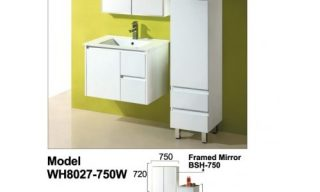 Willow Wall Hung Vanity 750mm-WH8027750W